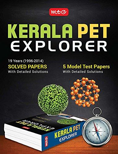 Kerala PET Explorer (2014)