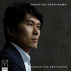Sonata Per Piano N.8 Op 13 'patetica'