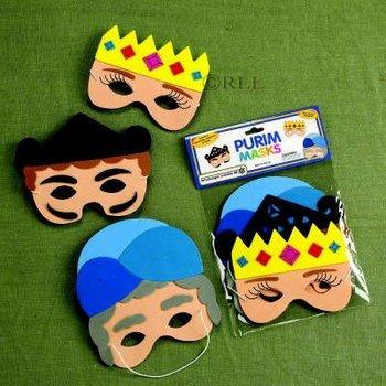 Kostüm Esther - Amazing Foam Purim Masks Set of 3 - Esther, Haman & Mordechai