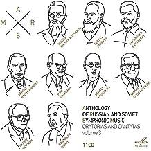Anthology Of Russian Music 3 [Various; Evgeny Svetlanov] [Melodiya: MELCD 1002482]