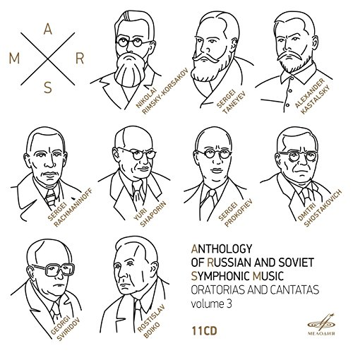 Anthology Of Russian Music 3 [Various; Evgeny Svetlanov] [Melodiya: MELCD 1002482]