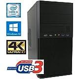 Master-PC Intel Core i5-6500 (Quad-Core) Skylake 4 x 3,20 GHz, 8 GB DDR4, 256 GB SSD + 1000 GB HDD SATA3, Intel HD 530 Grafik 4K, USB 3.1, HDMI, DVI, VGA, DVD-Brenner, Sound, Gigabit-Lan, Windows 10 Pro.