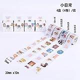 WRITIME Washi Tape cinta adhesiva conjunto de 4/10M/cinta de papel personaje antiguo personaje lindo rollo entero de cinta adhesiva mano paquete al por mayor, pequeño diario/4 volúmenes