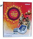 Omron Automatic Blood Pressure Mointor HEM-7124 With Omron Digital Thermometer MC-246 (Diwali Health Pack)