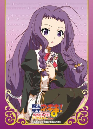 character-sleeve-collection-the-movie-mahou-sensei-negima-anime-final-ayase-sunset-glow