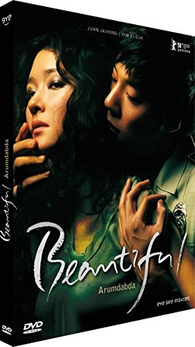Beautiful [Deluxe Edition] [2 DVDs]