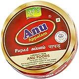 Anu Appalam Papad Plain Indian Papad,400g - Pack of 2