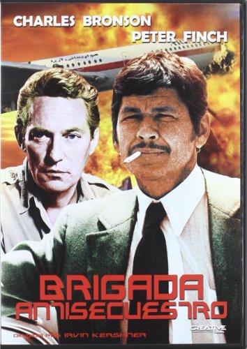 Brigada Antisecuestro (Raid On Entebbe) -