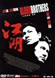 Blood Brothers - Jiang Hu - Andy Lau, Jacky Cheung, Shawn Yue