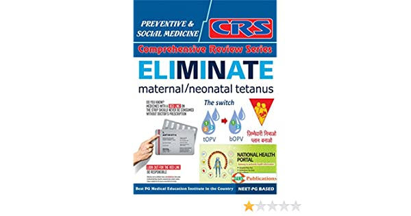 Crs preventive social medicine 2017 ebook dams faculty amazon crs preventive social medicine 2017 ebook dams faculty amazon kindle store fandeluxe Choice Image