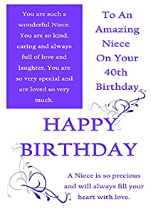 Niece 40th Birthday Card with Removable Laminate: Amazon