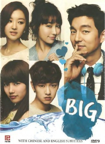 Big (Korean drama) NTSC All region with English subtitles