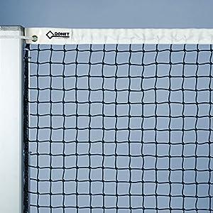 Donet Tennisnetz ca. 3 mm ø stark, schwarz, Polyethylen