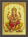 #8: Painting Mantra Ganesh ji Photo Frame