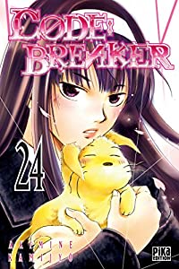 Code:Breaker Edition simple Tome 24