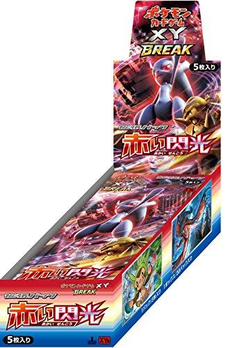 Jeus de Cartes Pokemon XY BREAK expansion Pack Flash Rouge