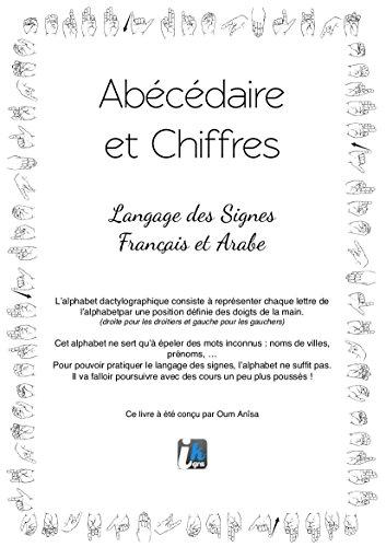 Telecharger Abecedaire Du Langage Des Signes Francais Et