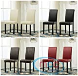 Set of 2 Faux Leather Dining Chairs With Solid Wooden Legs For Home & Commercial Restaurants [Brown* Black* Red* Cream*] (B)(Brown)