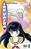 Inu Yasha 02 - Rumiko Takahashi