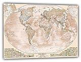 J.Bauer Karten Aktuelle Politische Weltkarte
