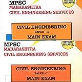 M.P.S.C. Maharashtra Engineering Services (Civil) Mains Examination (Set of 2 Books)