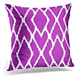 Best almohada Royal Hotel - Throw Pillow Cover Royal Ikat Amethyst Purple Review