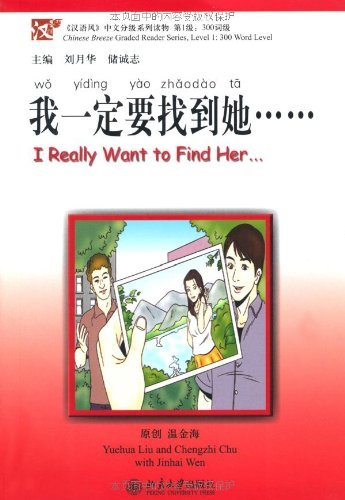 I Really Want to Find Her - Chinese Breeze Graded Reader Series, Level 1: 300 Words Level por Yuehua Liu