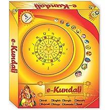 Mindsutra Software Technologies E-Kundali 4.0 (Language Hindi, English, Bangla, Gujarati, Marathi, Telugu, Kannada) (CD)