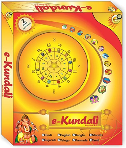 E-Kundali 4.0 (Language Hindi, English, Bangla, Gujarati, Marathi, Telugu, Kannada) (CD)