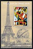 Niger Republic 1998 Events of the 20th Century 1940-1949 Laurence Olivier as Henry V...