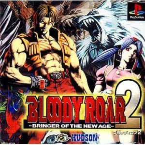 Bloody Roar 2: Bringer of the New Age [Import Japonais]