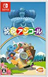Katamari Damacy Reroll Nintendo Switch (US Import)