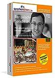 Bengalisch-Expresskurs mit Langzeitgedächtnis-Lernmethode von Sprachenlernen24: Fit für die Reise nach Bangladesh. Inkl. Reiseführer. PC CD-ROM+MP3-Audio-CD für Windows 10,8,7,Vista,XP/Linux/Mac OS X - Sprachenlernen24