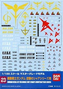 BANDAI Model Kit 34150 - 51597 Gundam Decal 23 - MG Multi Char Counter Attack