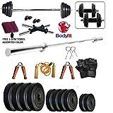 #8: Bodyfit 30KG 3Ft Plain Rod Home Gym Fitness Kit