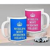 Tied Ribbons Gift For Bhaiya Bhabhi Set Of 2 Printed Coffee Mug(325 Ml, White)