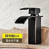 Hlluya Rubinetto lavabo Bagno La Superficie Nera lavello Area Vanity con lavandino Cascata Rubinetto di Rame Pieno a Caldo e a Freddo di rubinetti, Nero - curvatura Naturale - Bassa Foro Singolo