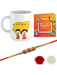 YouBella Rakhi, Mug and Greeting Card Combo for Brother (Multi-Colour) (YBRK_99)