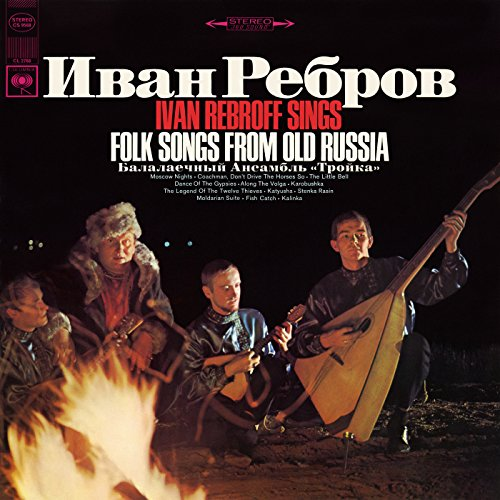 Ivan Rebroff Sings Folk Songs from Old Russia