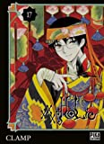 XXX Holic Vol.17 - Pika - 19/01/2011