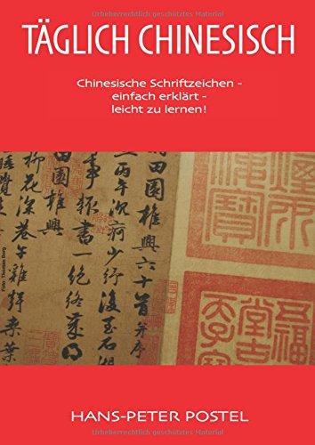 Täglich Chinesisch: Chinesische Schriftzeichen – einfach erklärt – leicht zu lernen!