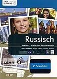 Strokes Russisch 2 Fortgeschrittene Version 5.0