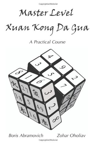 master-level-xuan-kong-da-gua-a-practical-course