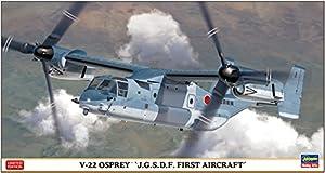 Hasegawa HA2277 1:72 V-22 Osprey JGSDF First Aircraft, Multi