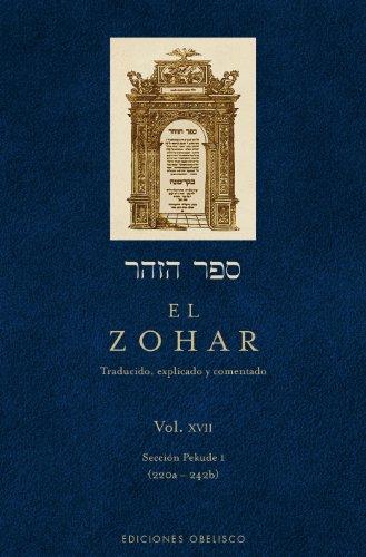 El Zohar (Vol. 17) (Judaismo) por Anonimo