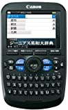 Canon Electrical Dictionary WORDTANK A502 - Japanese & English dictionaries, TOEIC Tests (Japan Import)