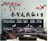 Manelli Christ is my Lord, and I and my family famous calligraphic Christian wall stickers,Christ is the master of my family,large