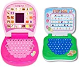 #10: Shop & Shoppee Combo of Education Learning Laptops for Study ,Activities & Games