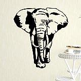 Tianpengyuanshuai Elefant Muster Wandaufkleber Junge Schlafzimmer Art Deco Design Abnehmbare wasserdichte Vinyl Wandtattoo Wohnkultur45x52cm
