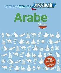 Arabe, cahier d'exercices pour débutants